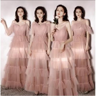 ブライズメイド ドレス 上品 大人 ロングドレス 合唱衣装 パーティードレス ウエディングドレス aラインワンピース 結婚式 フォーマル 二