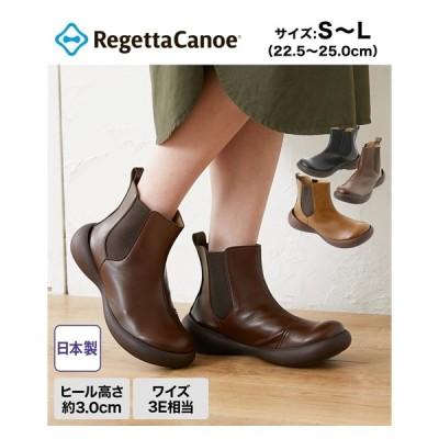 RegettaCanoe 靴 レディース リゲッタカヌー サイドゴア ブーツ CJFG-1123 22.5〜23.0/23.5〜24.0/24.5〜25.0cm ニッセン