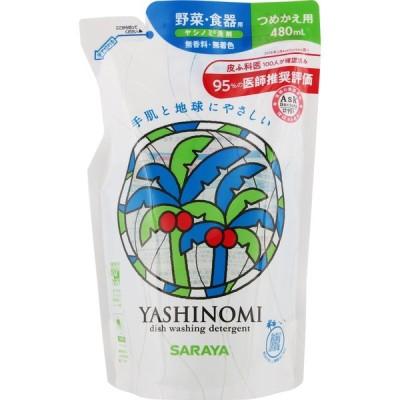 サラヤ ヤシノミ洗剤 詰替用 480ml