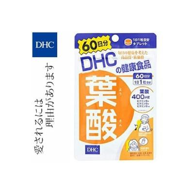 葉酸 60粒 / DHC