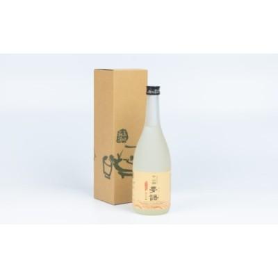 HT-01 純米吟醸酒 「夢語」