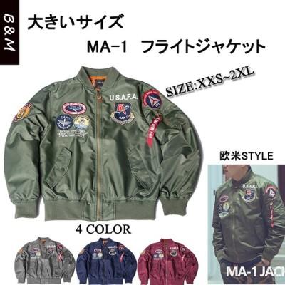 MA-1 MA1 フライトジャケット メンズ 中綿 ダウンジャケット 両面着 大きいサイズ アウター ブルゾン ジャケット maー1 春秋冬