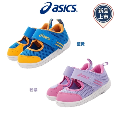 新品任選★asics競速童鞋 透氣速乾休閒款 ON18系列(小童段)