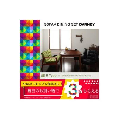 ソファ ソファー ソファ ダイニングセット 4点セット テーブル+2人掛けソファ1脚+チェア2脚 W160 0401064317