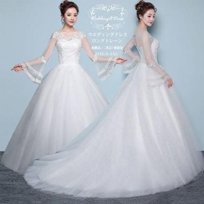 ウェディングドレス 二次会ドレス 結婚式 プリンセスラインドレス 姫系 パーティードレス ブライダル ドレス 結婚式ドレス ロングドレス 花嫁 ドレス披露宴
