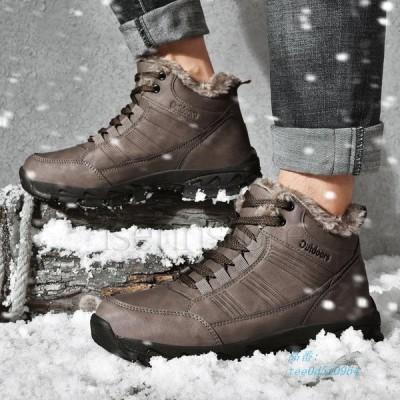 ムートンブーツ メンズ ウォーキングシューズ 裏ボア カジュアル ハイカット スニーカー 防寒 あったか 滑り止め 秋冬 カジュアルシューズ