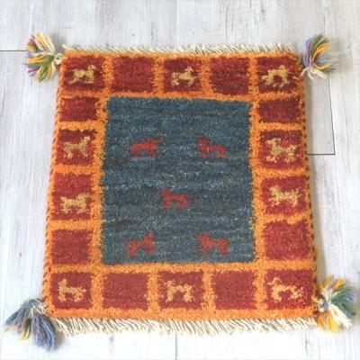 ギャッベ(ギャベ)カシュカイ族の手織りラグ・座布団サイズ40x45cm レッド・ブルー/タイル