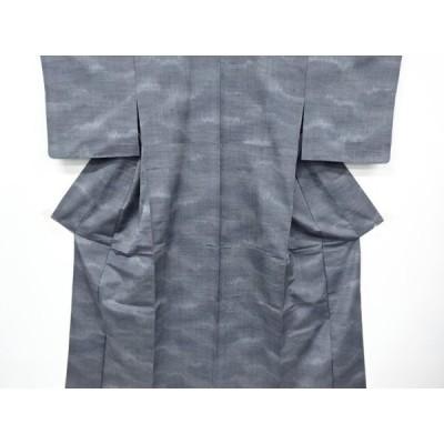 リサイクル 暈し手織り節紬単衣着物