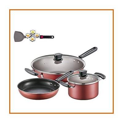 送料無料 Kitchen Cookware Sets Fry Pan Cookware Set - Three-Piece Non-Stick Cookware Set Cookware Complete Set of Household Pan, Wok, So