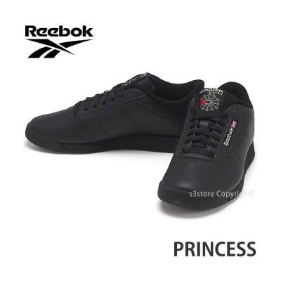 リーボック プリンセス REEBOK PRINCESS スニーカー シューズ レディース ウォーキング ジョギング 通勤 通学 ジム カラー:ブラック