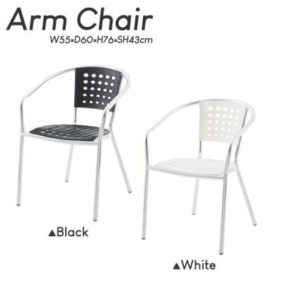 アームチェア チェア ダイニングチェア 幅55cm 肘掛け 椅子 いす 食卓椅子 シンプル 北欧 モダン リビング ダイニング パーソナルチェア odsl-20