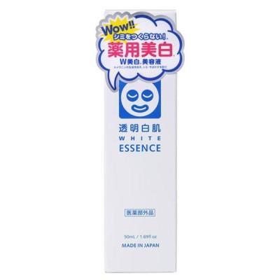 薬用 Wホワイトエッセンス 50ml 透明白肌(医薬部外品)