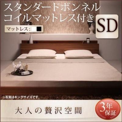 ベッド セミダブル ローベッド  棚付き mon ange フロアベッド モナンジェ スタンダードボンネルコイルマットレス付き セミダブル