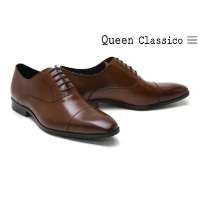 クインクラシコ / QueenClassico メンズ ドレスシューズ 12611tan ストレートチップ(キャップトゥ) タン