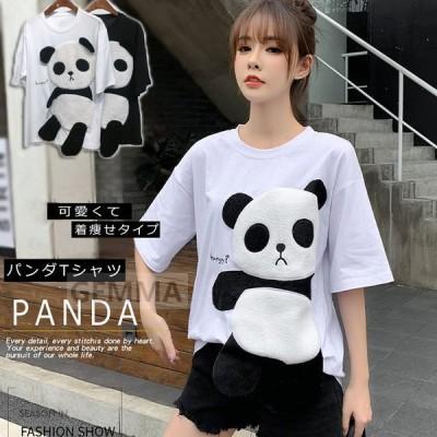 Tシャツ レディーストップス 立体 パンダ  半袖 可愛い カジュアル tシャツ 丸ネック ふわふわ ゆったり ゆるT