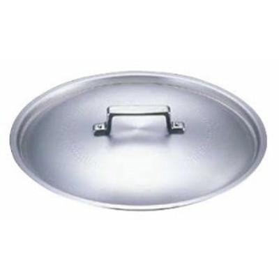 鍋蓋 アカオ アルミ料理鍋蓋(落とし込みタイプ)27cm用 6-0043-0602 7-0039-0602