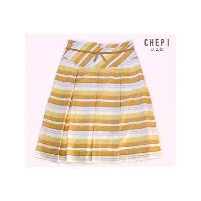 カーキ タックスカート スカート  CHEPI  タック マルチ ボーダー カーキ 日本製 ヤマトドレス