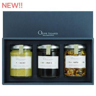 調味料ギフト 黒にんにくスプレッド120g/ピスタチオチーズ110g/フルーツオイル100g 計3個セット/ギフトBOX入り 送料無料 小豆島 オリーブアイランド oliveisland