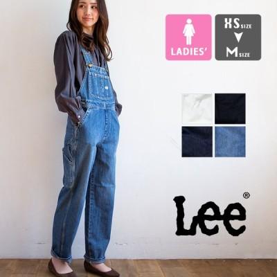 【 Lee リー 】 レディース テーパード オーバーオール LL1184
