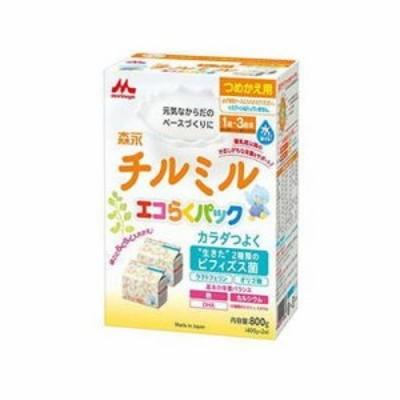 森永乳業 森永チルミル エコらくパック つめかえ用(400g×2袋) ベビーミルク