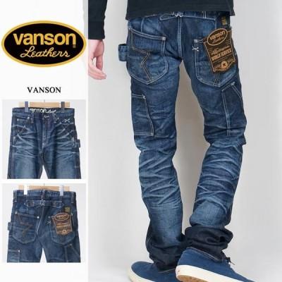 バンソン カーゴデニム メンズ VANSON nvbl-701u
