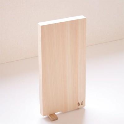 土佐龍四万十ひのきスタンド付一枚板まな板HS3002・20×40cm
