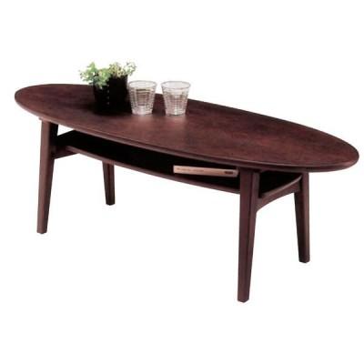 センターテーブル 楕円形 オーバル 120cm幅