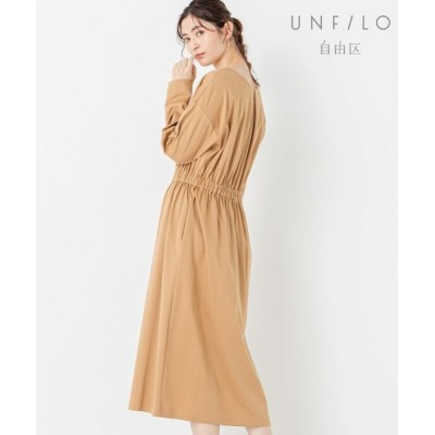 自由区 Unfilo/アンフィーロ ジユウク 【UNFILO】PONCH MOOD ワンピース キャメル系 38