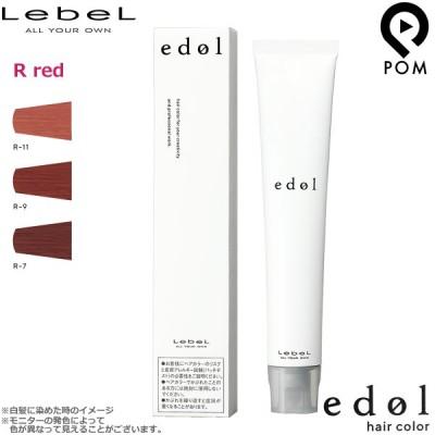 ルベル エドル シェードカラー レッド 1剤 80g | カラー剤 エドルカラー トーン選択
