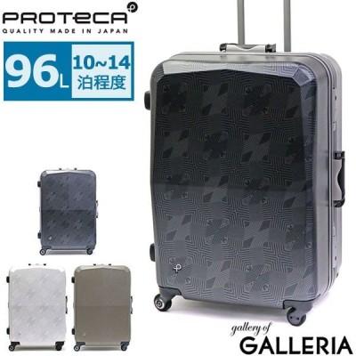 最大19%獲得 プロテカ スーツケース PROTeCA プロテカ エキノックスライトオーレ リミテッド 96L EQUINOX LIGHT ORE LTD2 00847