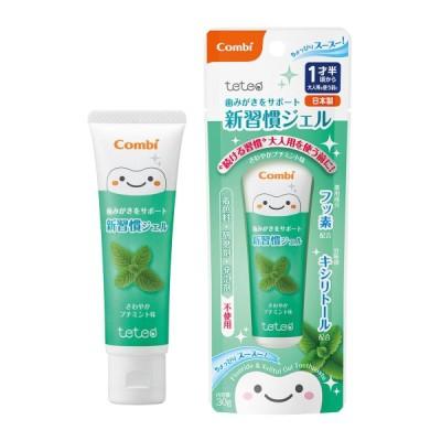 combi コンビ テテオ 歯みがきサポート新習慣ジェル / さわやかプチミント味 teteo