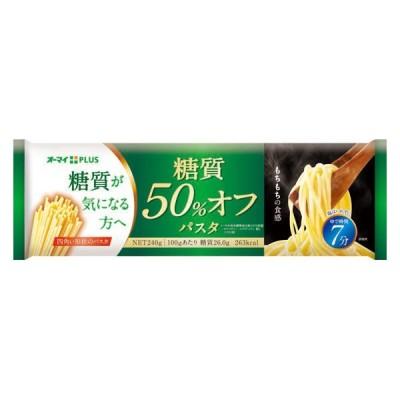 ニップンニップン オーマイPLUS 糖質50%オフパスタ 1個