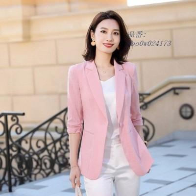 7分袖 ジャケット ピンク 夏 OL ホワイト 20代 薄手 スーツ 30代 レディース サマージャケット コート ベージュ 通勤 テーラードジャケット