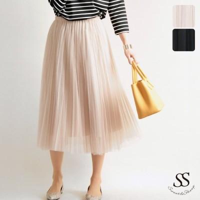ボトムス スカート チュールスカート フレアスカート プリーツスカート ひざ丈 ロングスカート 大人 可愛い 上品