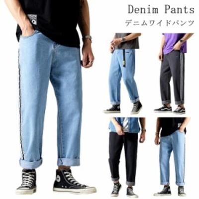 デニムパンツ メンズ デニム ワイドパンツ デニム ストレートパンツ ロングパンツ ジーンズ ロールアップ ウオッシュ ジーンズ