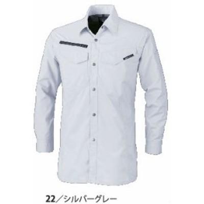 1693 長袖シャツ XEBEC ジーベック 年間作業服 作業着 メーカーカタログより50%OFF 社名刺繍無料 S M L L