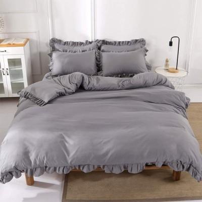 布団カバー グレー 灰 フリル付き セミダブル 4点セット 寝具カバーセット 洗い替え速乾タイプ 肌に優しい 着脱簡単 おしゃれ かわいい