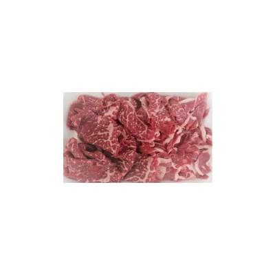 国産 牛肉 切り落とし 1kg (500g×2パック)北海道・沖縄は別途送料770円加算冷凍便発送