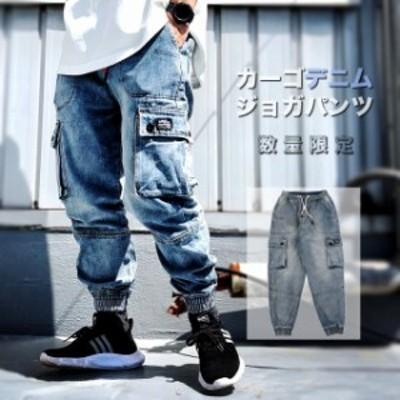 高品質 デニム カーゴジョガーパンツ メンズ カーゴジーンズ らく履き ジーパン #Jea148