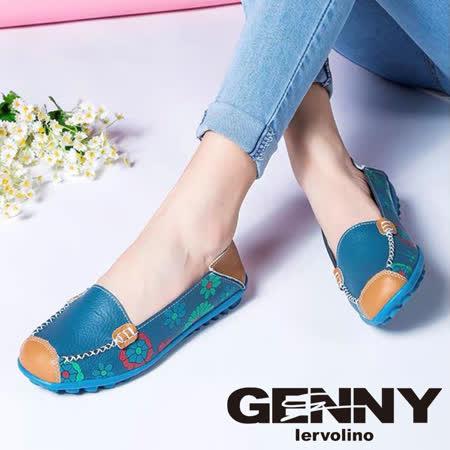 Genny Iervolino舒適軟底印花百搭豆豆鞋(藍色)