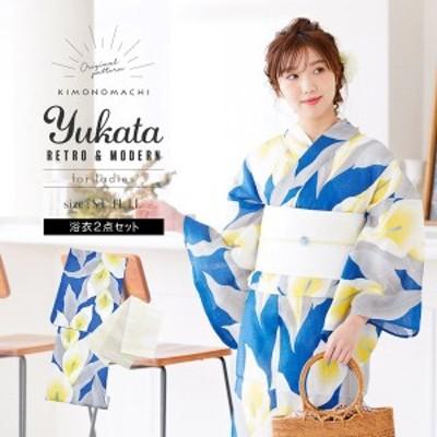 夏に映える浴衣セット KIMONOMACHI オリジナル 浴衣 セット レディース 浴衣2点セット(浴衣+帯)「浴衣:紺色 カラーの花+半幅帯:白