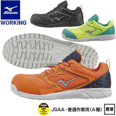 MIZUNO(ミズノ ワーキング) 安全靴  オールマイティVS 紐タイプ(ワーキング) メンズ・ユニセックス F1GA1803