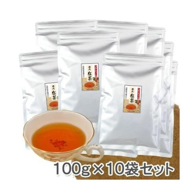 インスタント 紅茶 1Kg(100g×10袋) 給茶機 対応 パウダー茶