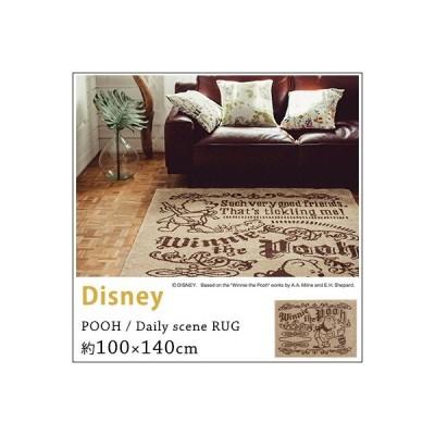 ラグ ラグマット リビング カーペット 絨毯 防ダニ 日本製 ナチュラル ベージュ ディズニー disney おしゃれ POOH (プー) デイリーシーンラグ 100×140cm