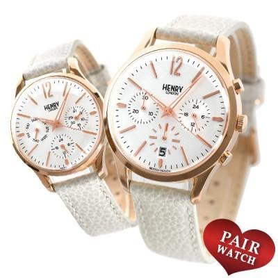【17日は+10倍でポイント最大25倍】 ペアウォッチ ヘンリーロンドン HENRY LONDON メンズ レディース 腕時計 HL39-CS-0442 HL34-MS-0444 ホワイト