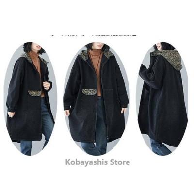 コートロングコートフード付きロングジャケットコートパーカーコートゆったり?きれいめ個性的大きいサイズ大人カジュアル上品
