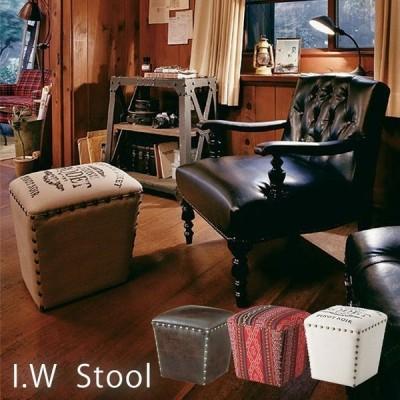 スツール おしゃれ チェア 椅子 チェアー アンティーク デザインスツール オットマン 足置き I.W アイダブリュー 新生活 インテリア