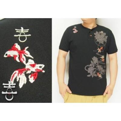 喜人[きじん] 金魚ヘンリーネック 和柄Tシャツ/KJ-71002/送料無料