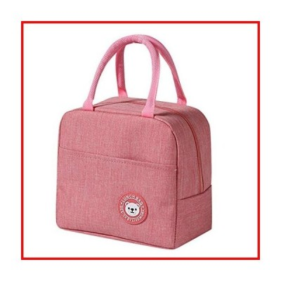 2DXuixsh Reusable Insulated Lunch Bag Cooler Tote Container Box for Woman Man Work Picnic or Travel【並行輸入品】