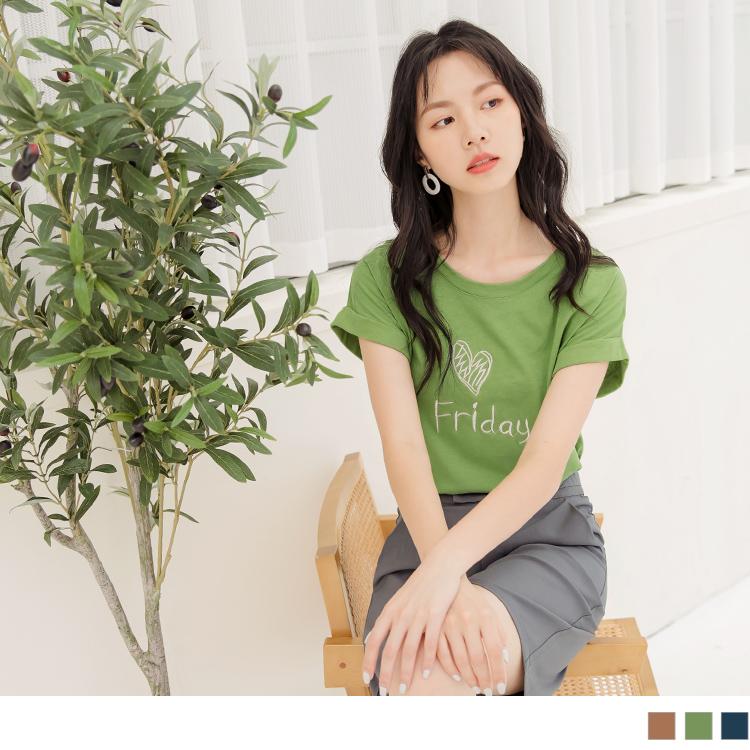 台灣製造。純棉愛心刺繡落肩反褶短袖上衣